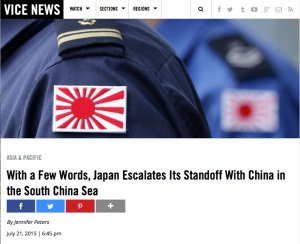 japan china fight vice